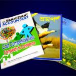 swapna_magazine_1